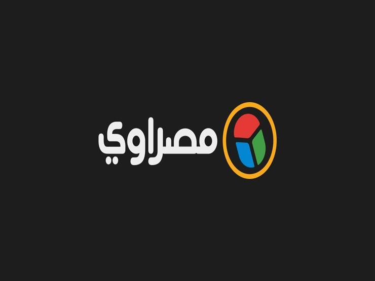 أخبار البنوك.. قسم جديد في مصراوي لتغطية القطاع المصرفي