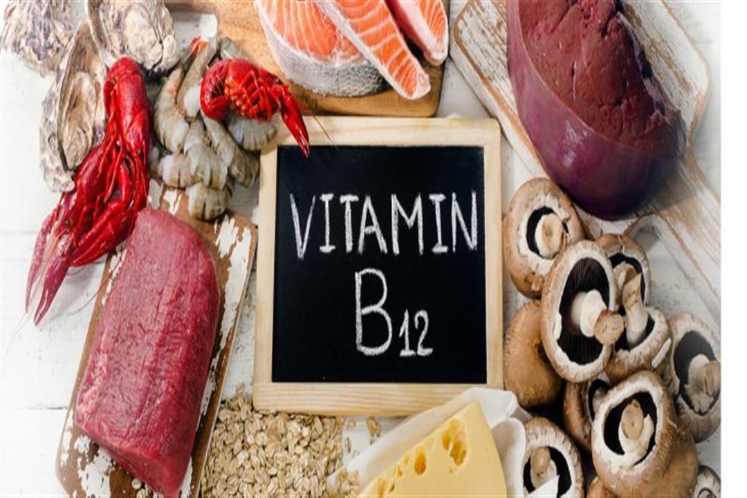 أبرزها ضيق التنفس.. 5 مشكلات صحية يسببها نقص فيتامين ب12