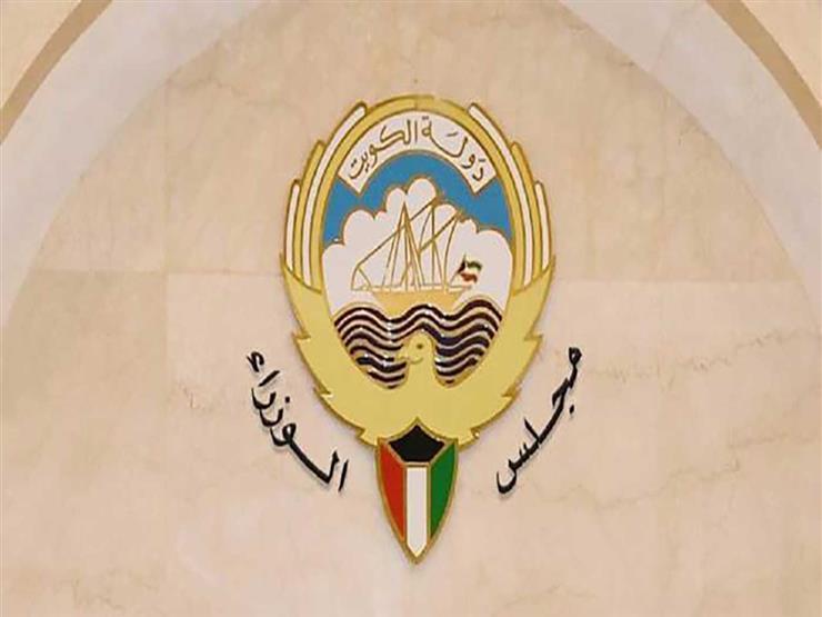 الكويت تمنع مواطنيها غير الحاصلين على لقاح من السفر للخارج