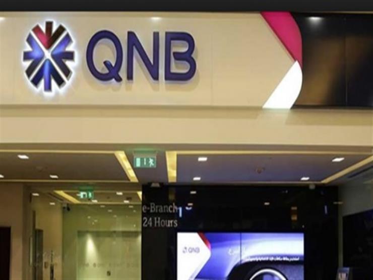 بنك QNB يستعرض عمل مراكز تطوير الأعمال للإندماج في الاقتصاد الرسمي
