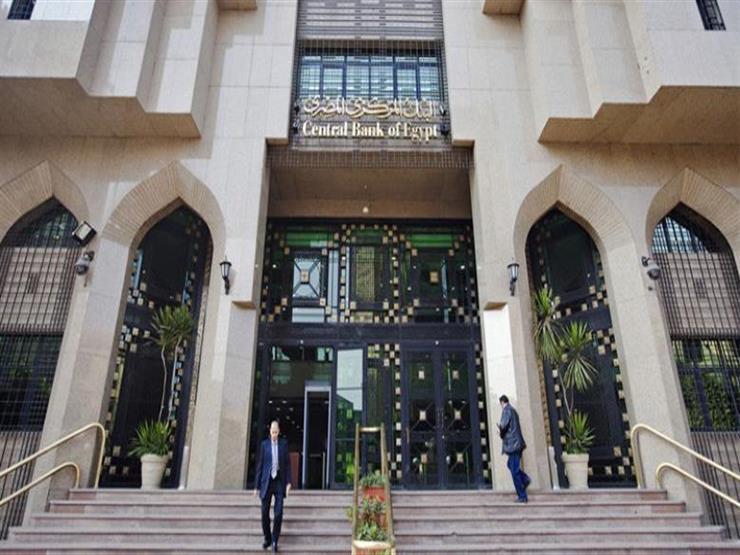 الدين الخارجي لمصر يرتفع إلى 129.2 مليار دولار بنهاية 2020