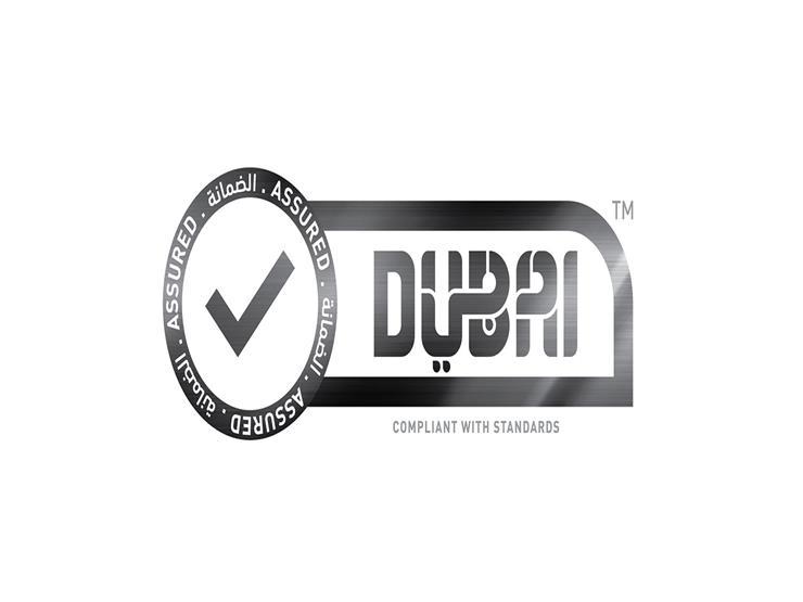 """دبي تطلق ختم """"دبي الضمانة"""" لتأكيد تطبيق المنشآت السياحية والتجارية بروتوكولات السلامة والصحة"""