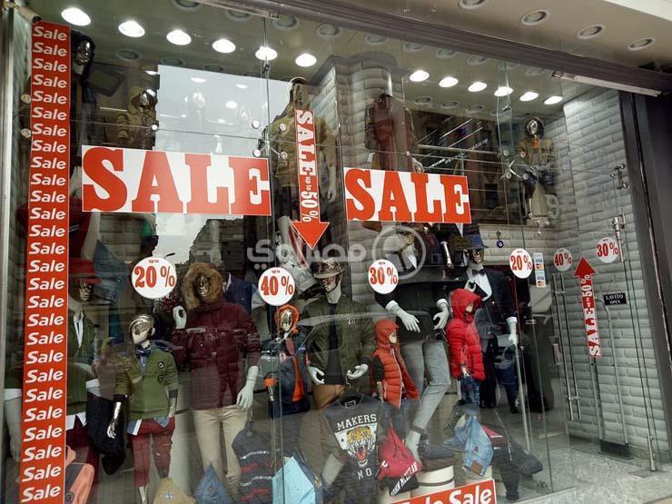 بتخفيض يصل لـ 70%.. 400 شركة ملابس تطلب المشاركة في مبادرة تحفيز الاستهلاك