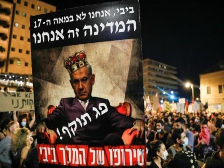 مظاهرات في إسرائيل ضد نتنياهو وسياسته لاحتواء كورونا