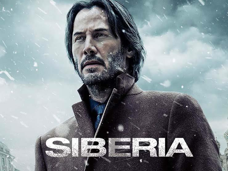 """إيرادات السبت.. """" """"The Invisible Manالثاني و""""Siberia"""" في المركز الثالث"""
