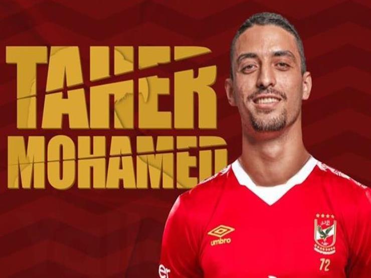 لاعب المقاولون: طاهر سيجعل جماهير الأهلي تنسى رمضان صبحي
