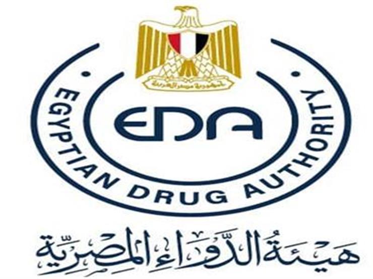 """""""الدواء"""": ضبط أدوية ومستلزمات طبية مخالفة بقيمة 34 مليون جنيه"""