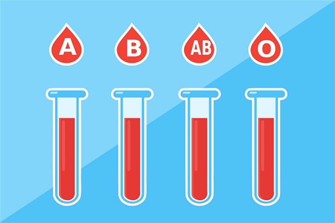 ما هي فصيلة دمك؟.. 5 أسباب تدفعك إلى معرفتها