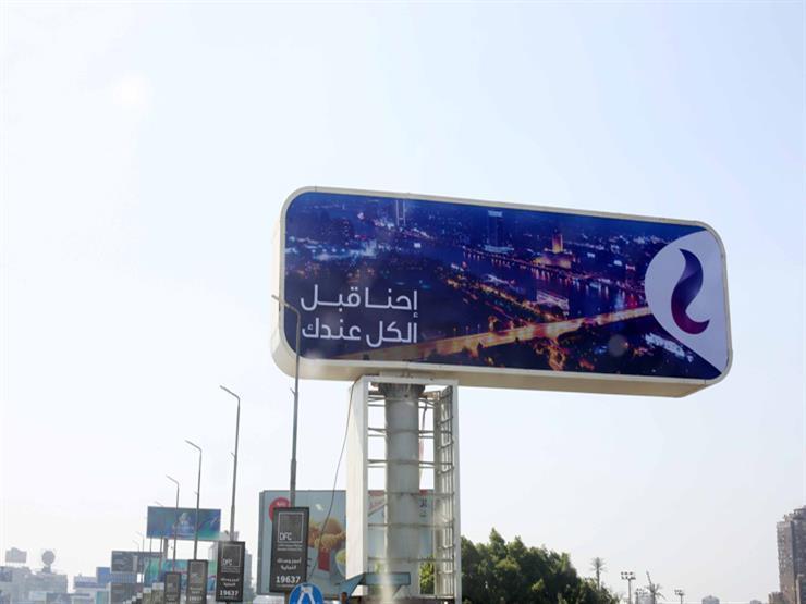 المصرية للاتصالات: 6.7 مليون عميل بالمحمول.. و20% زيادة بمشتركي الأرضي