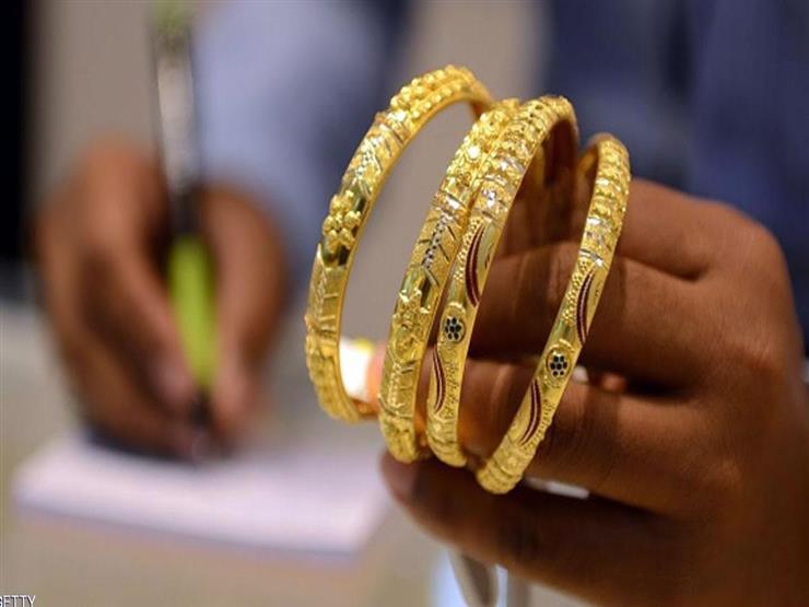 تعرف على أسعار الذهب في مصر خلال تعاملات اليوم الأحد