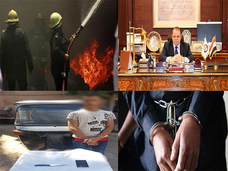 3وقائع قتل وتفاصيل تعذيب طفلة وسطو مُسلح على ملهى ليلي.. نشرة الحوادث المسائية