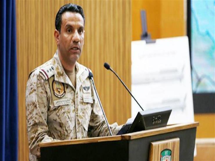 تحالف دعم الشرعية باليمن: تدمير طائرة أطلقها الحوثيون باتجاه السعودية