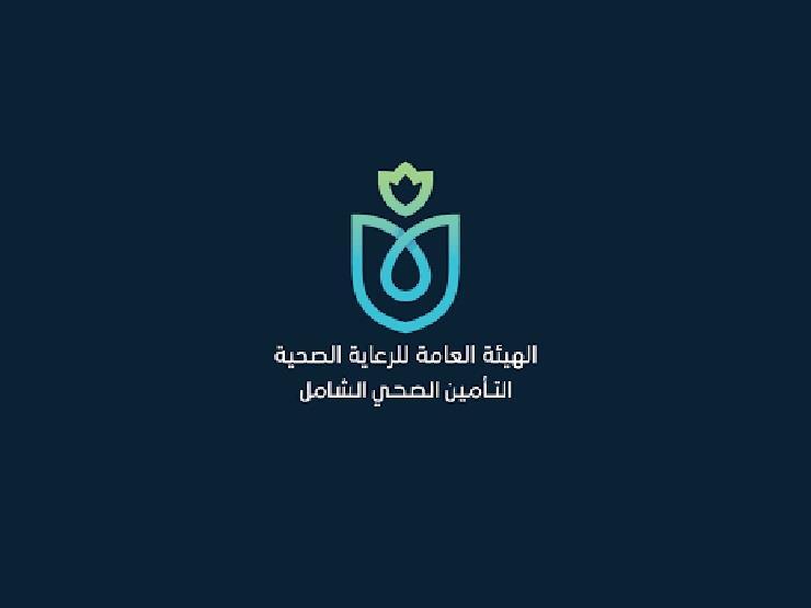 """""""الرعاية الصحية"""": 1392 عملية لمنتفعي التأمين الشامل ببورسعيد خلال يناير"""