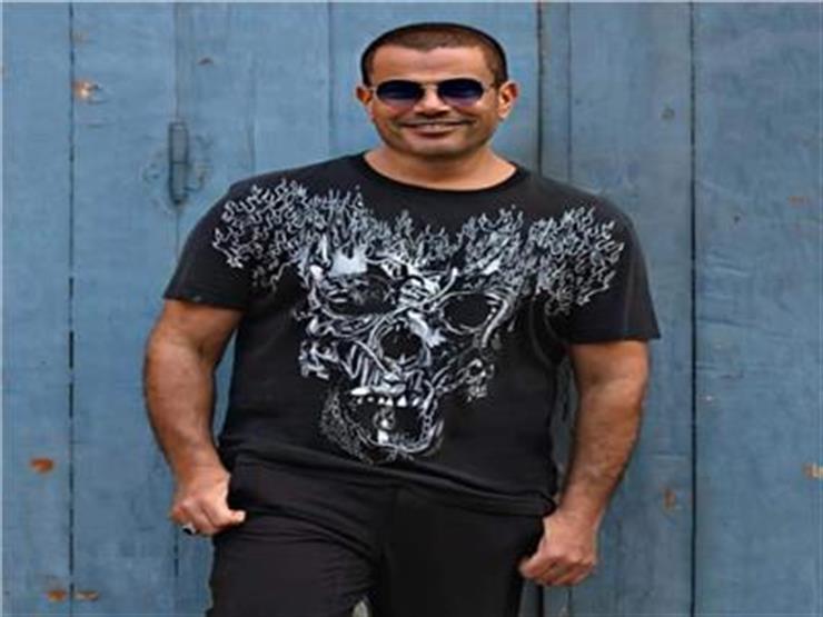  مصادر تكشف سبب إلغاء حفل عمرو دياب بالساحل الشمالي