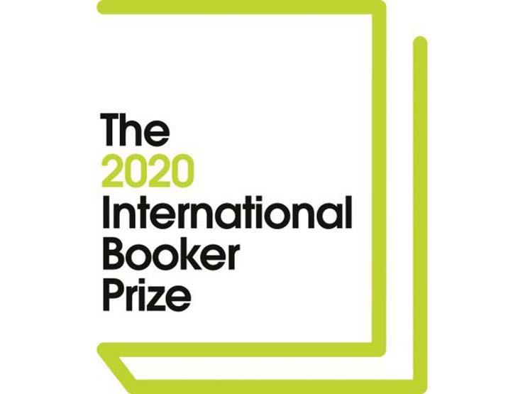 فوز كاتبة هولندية بجائزة البوكر الدولية
