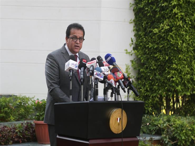 نتائج حصاد وزارة التعليم العالي والبحث العلمي المصرية خلال عام 2020