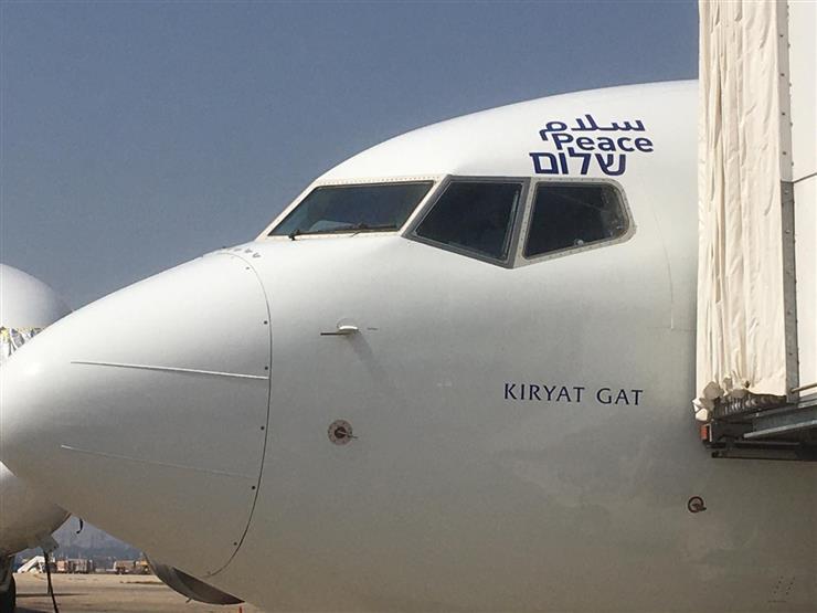 اعتبارًا من 26 نوفمبر.. رحلات يومية منتظمة بين الإمارات وإسرائيل