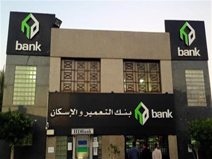 """بنك التعمير والإسكان يخطط للحصول على رخصة """"بنك رقمي"""""""