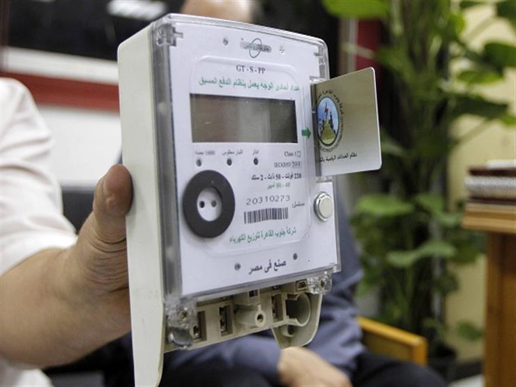 """""""جنوب القاهرة الأعلى"""".. مصدر بـ""""الكهرباء"""": تلقينا 120 ألف طلب معاينة لتركيب عدادات كودية"""