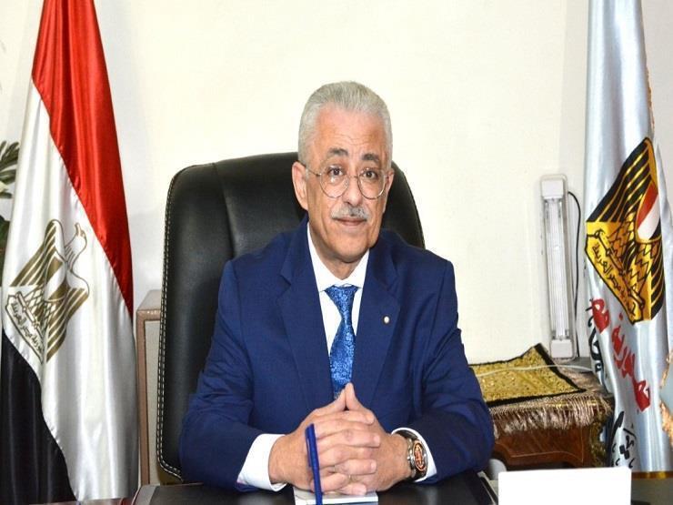 """طارق شوقي ناصحًا أولياء الأمور: """"تأكدوا من سلامة أبنائكم قبل ذهابهم للمدرسة"""""""