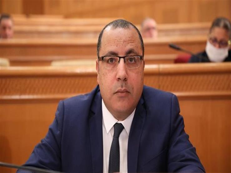 """""""الدستوري الحر التونسي"""" سيعرض لائحة لسحب الثقة من حكومة المشيشي"""