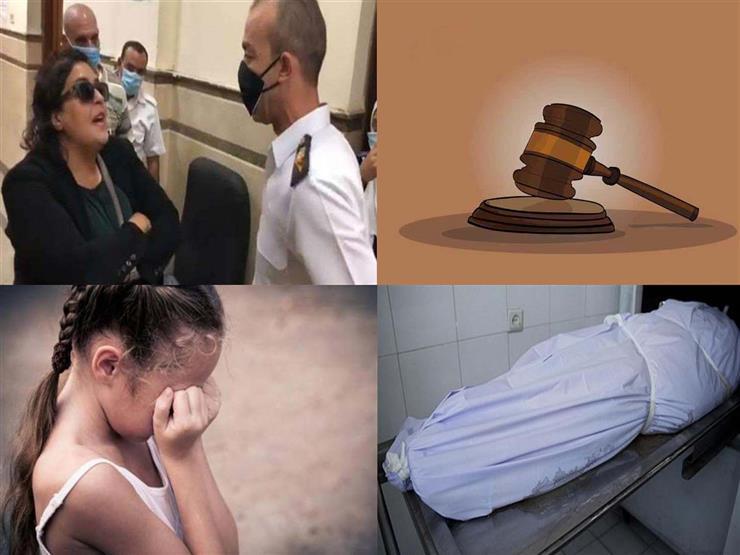 """الجريمة في 24 ساعة  قرارات جديدة في قضية """"فيرمونت"""".. وسبب إخلاء سبيل """"سيدة المحكمة"""""""