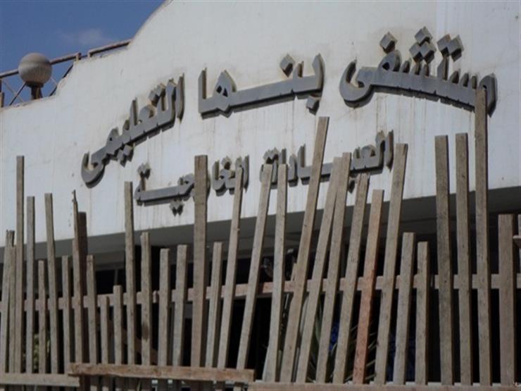 مسئول بمستشفى بنها الجامعي: تراجع أعداد الإصابات بكورونا