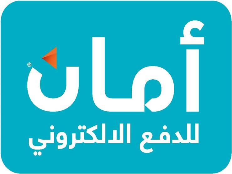 """""""أمان"""" للدفع الإلكتروني تشارك في مشروع مصر الرقمية"""
