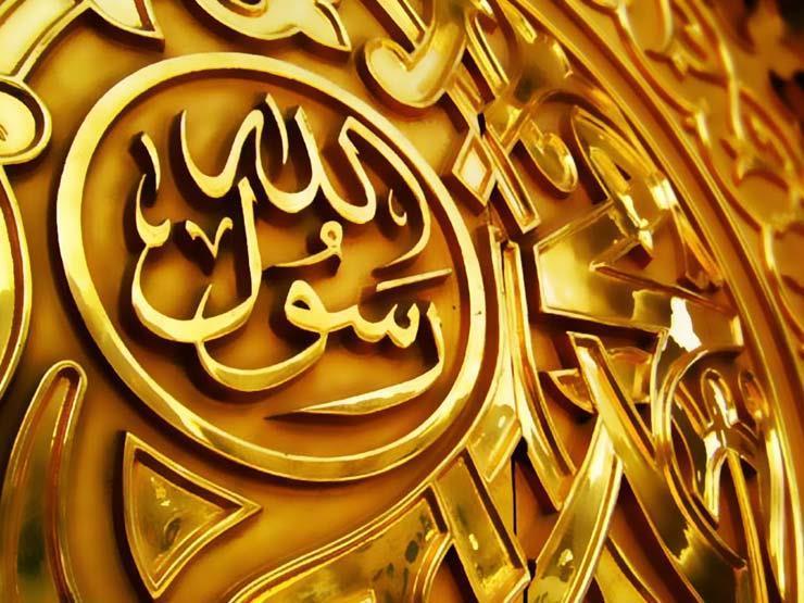 """""""سيف البحر"""".. ذكرى أول لواء يعقده الرسول في الإسلام"""
