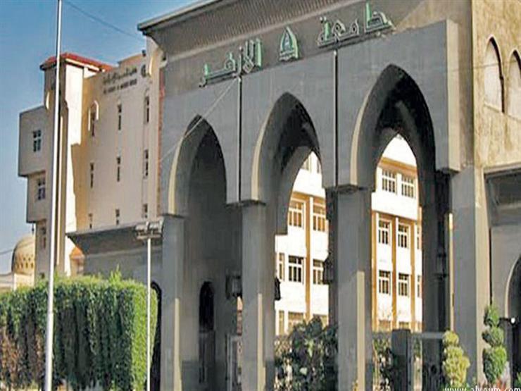 جامعة الأزهر: بدء التنسيق بكليات القاهرة والأقاليم الاثنين المقبل