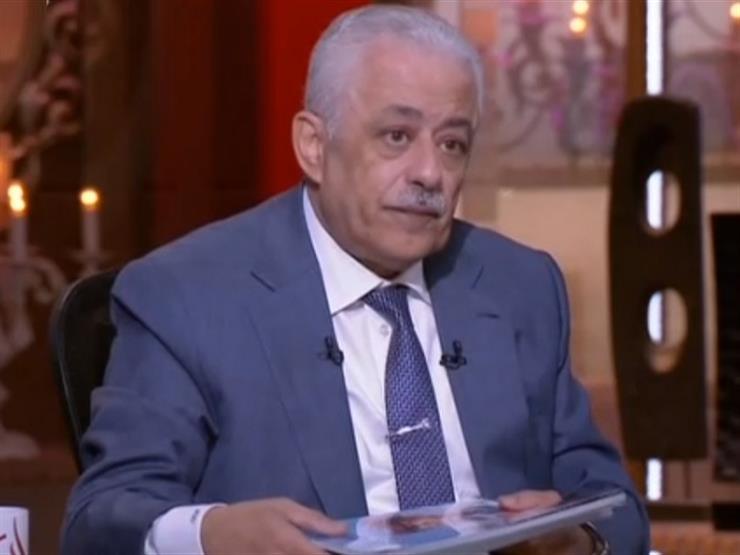 طارق شوقي: مناهج الثانوية ستتوفر قبل بدء العام الدراسي.. وطباعة الكتب إهدار للمال العام