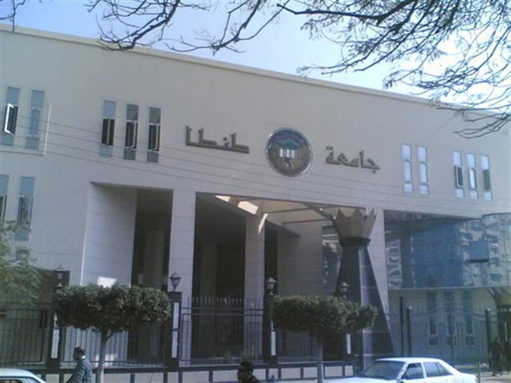 جامعة طنطا تطلق قافلة طبية بمشاركة 22 طبيبًا وتقدم العلاج لـ1188 حالة