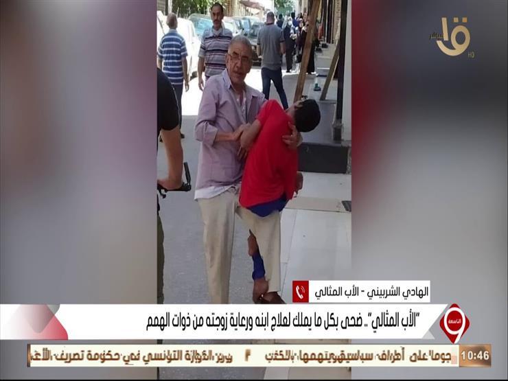بعد تداول صورته وهو يحمل ابنه المريض.. الأب المثالي: بعت بيتي عشان أعالجه