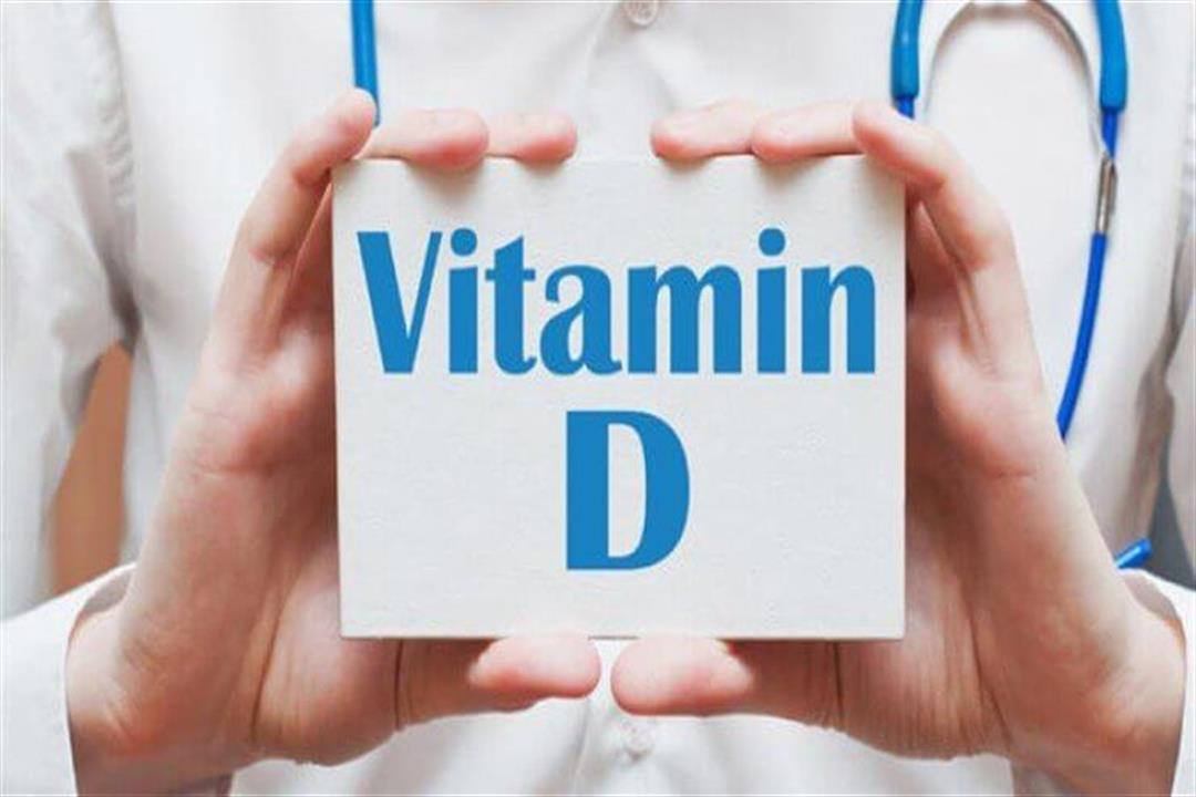 """قد يقل مستواه في الشتاء.. إليك ما تحتاجه من فيتامين """"د"""" لتجنب الأضرار الصحية"""