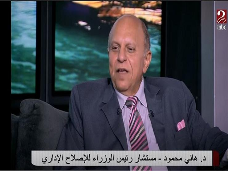 """""""إصلاح إداري من الجذور"""".. مستشار رئيس الوزراء: مصر لديها تراكمات 60 عامًا من البيروقراطية"""