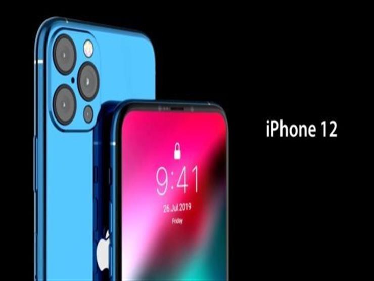 """""""آبل"""" تعلن مؤعد مؤتمرها لكشف النقاب عن هواتف """"iPhone 12"""""""