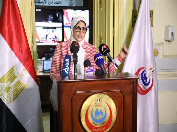 وزيرة الصحة تكشف سبب تراجع الإصابات.. وتؤكد: الموجة مستمرة حتى نصف فبراير