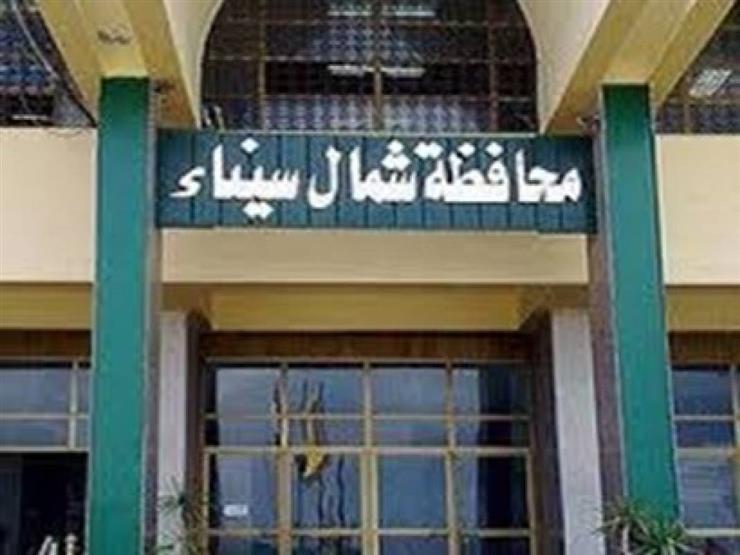 """""""صحة شمال سيناء"""" تناشد الأهالي بسرعة التسجيل للحصول على لقاح كورونا"""