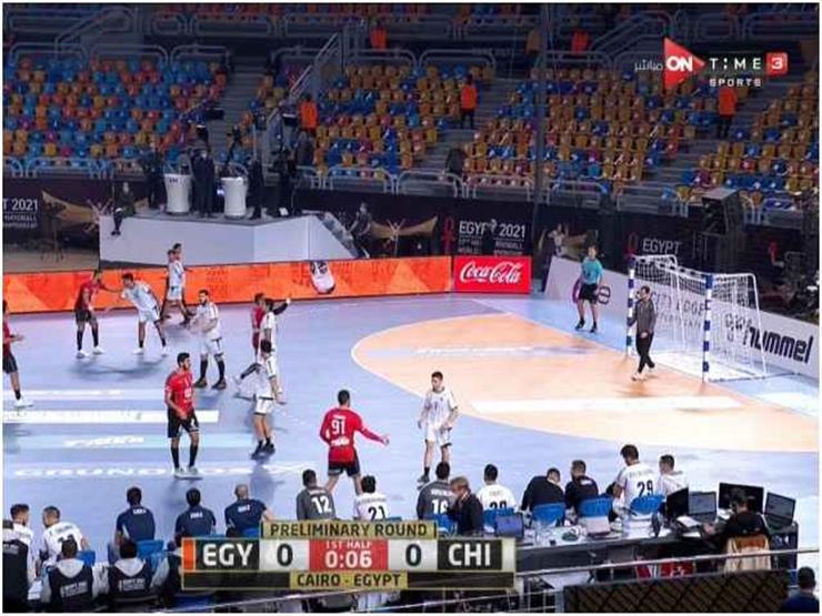 لحظة بلحظة.. مصر 18- 11 تشيلي.. افتتاح مونديال اليد