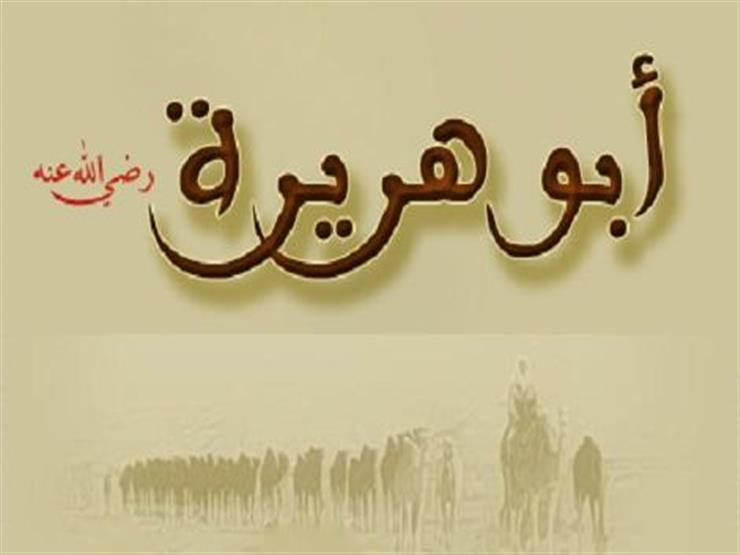 """""""من حسن إسلام المرء تركه ما لا يعنيه"""".. الحكمة التي ذكرت في الكتب السماوية"""
