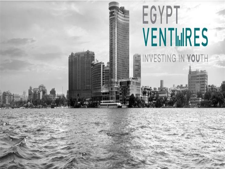 """""""مصر لريادة الأعمال"""" تقود جولة تمويلية لشركة ناشئة بقيمة مليون دولار"""