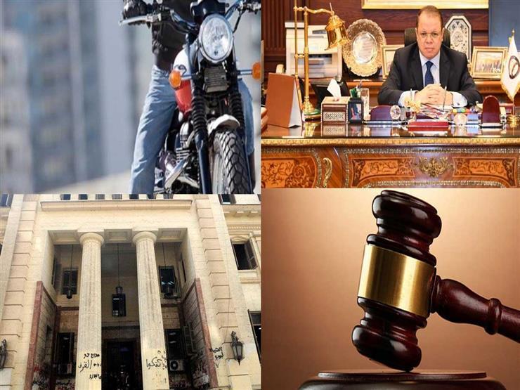 """""""نقل أموال 89 إخوانيًا لخزانة الدولة وحبس سما المصري"""".. نشرة الحوادث"""