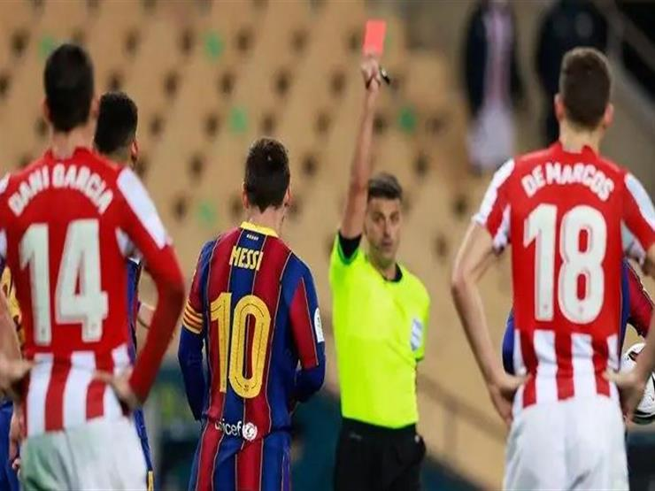 ميسي يتلقى أول بطاقة حمراء مع برشلونة.. وقد تصل عقوبته إلى 12 مباراة