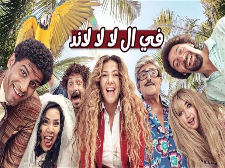 تعرف على موعد إعادة عرض في ال لا لا لاند على Mbc مصر2 مصراوى