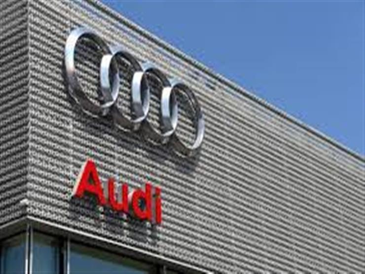 صورة أودي الألمانية تتوسع في قطاع السيارات الكهربائية بمصنع جديد