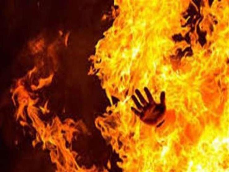 """""""النار أكلت الجلد وعظام الجمجمة"""".. تفاصيل صادمة في مقتل سيدة على يد ضرتها بأطفيح"""