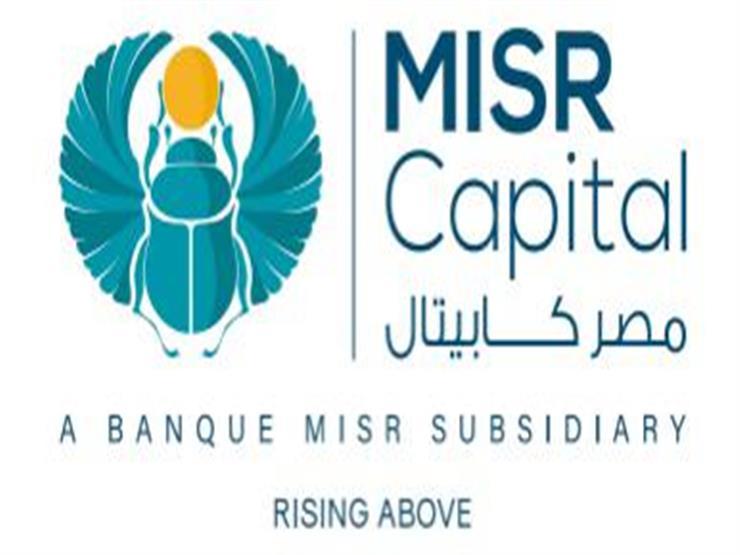مصر كابيتال تدير وترتب إصدار سندات بملياري جنيه لشركة جي بي للتأجير التمويلي