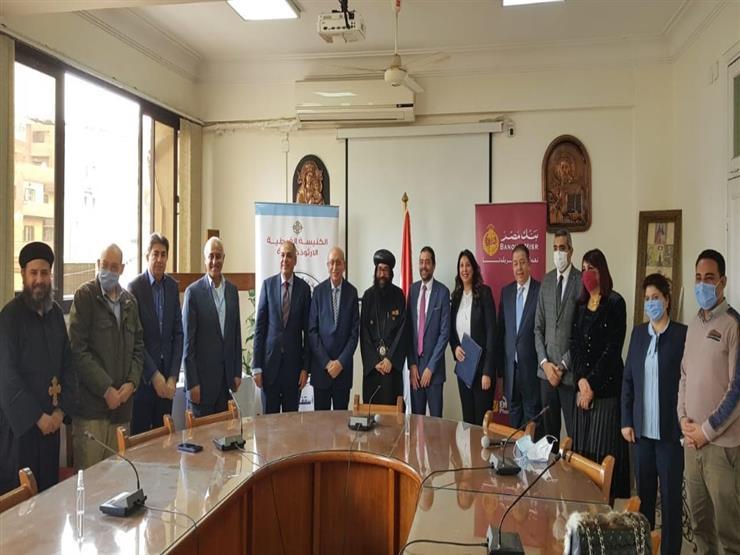 بنك مصر يوقع بروتوكول تعاون مع أسقفية الخدمات العامة لميكنة المدفوعات