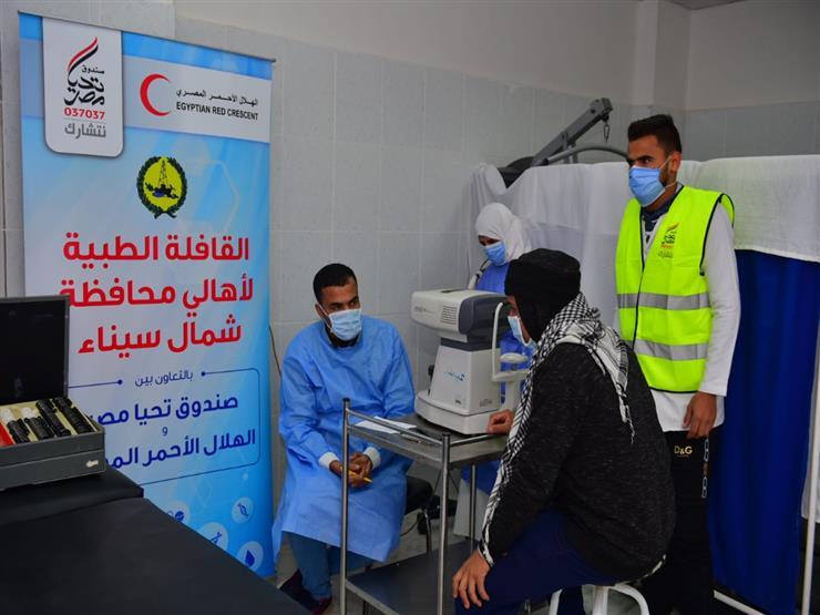 """صندوق """"تحيا مصر"""":  مليون و60 ألف مواطن استفادوا من خدمات الرعاية الصحية"""