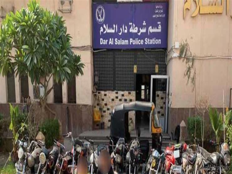 ضبط عصابة سرقة الدرجات النارية في دار السلام